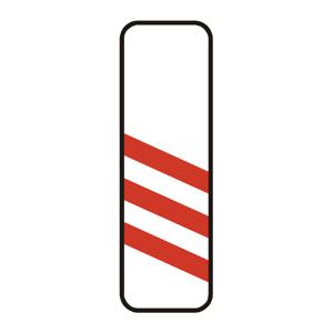 A27a: Návestná tabuľa ľavá (240 m)