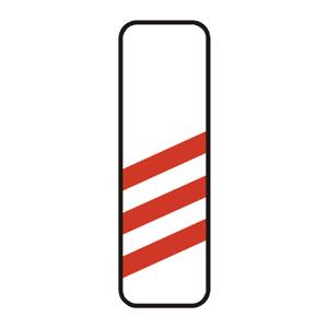 A27b: Návestná tabuľa pravá (240 m)