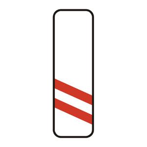 A28a: Návestná tabuľa ľavá (160 m)