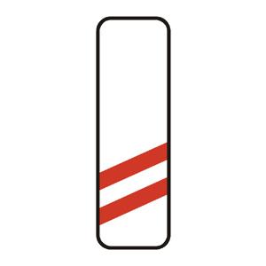 A28b: Návestná tabuľa pravá (160 m)