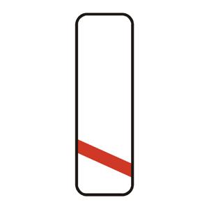 A29a: Návestná tabuľa ľavá (80 m)