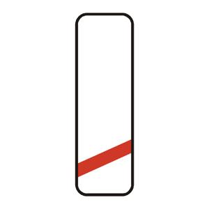 A29b: Návestná tabuľa pravá (80 m)