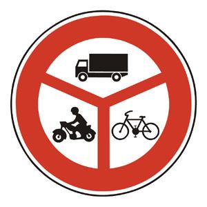 B18: Zákaz vjazdu vyznačených vozidiel
