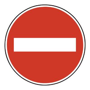 B2: Zákaz vjazdu všetkých vozidiel