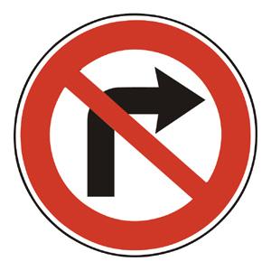 B27a: Zákaz odbočovania vpravo