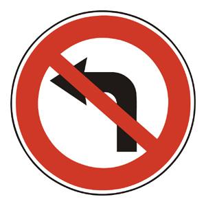 B27b: Zákaz odbočovania vľavo