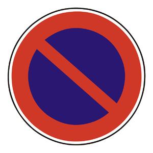 B33: Zákaz státia
