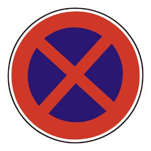 B34: Zákaz zastavenia