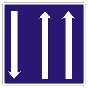 C20: Usporiadanie jazdných pruhov