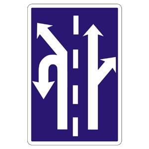 C25: Radenie jazdných pruhov pred križovatkou