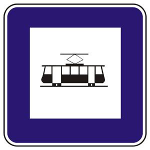 II7c: Zastávka električky