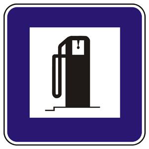 II8a: Čerpacia stanica
