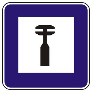 II9: Opraváreň