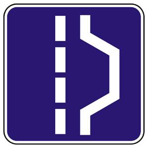IP11: Núdzová odstavná plocha