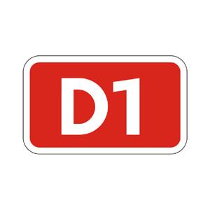 IS27: Diaľnica