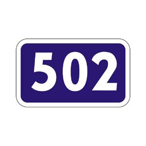 IS30: Cesta II. triedy