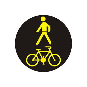 Doplnkový signál s prerušovaným žltým svetlom v tvare chodca a cyklistu