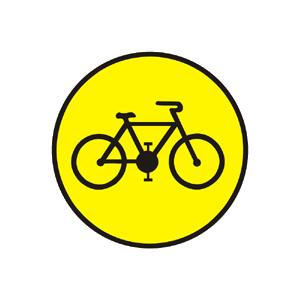 """""""Signál pre cyklistov so žltým svetlom so znamením """"""""Pozor!"""""""""""""""