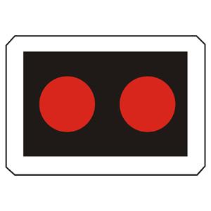 """""""Signál s červenými striedavo prerušovanými svetlami pre zabezpečenie výjazdu vozidiel s právom prednosti v jazde so znamením """"""""Stoj!"""""""""""""""